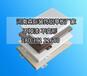 鄭州鋁單板價格,貴州穿孔鋁單板產品堅固耐用