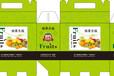 保定水果箱印刷、水果箱订制-彩客广告