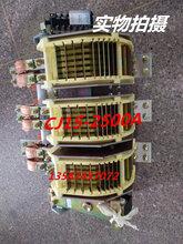 銀川廠家生產CJ15-2000/3交流接觸器
