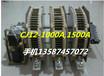 天水型号CJ12-1500/3交流接触器