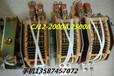 电炉专用CJ12-2500A交流接触器
