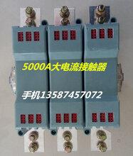 石英坩堝專用CJ40-5000A大電流接觸器