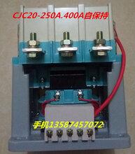 CJC20-630A.400A.800A自保持交流接觸器