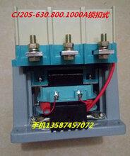 電表箱CJ20S-100A.160A.250A鎖扣式消聲節能交流接觸器