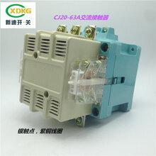 交流接触器CJ20-63A100A160A线圈电压220V380V