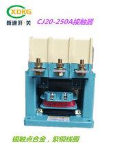银触点交流接触器CJ20-250A400A线圈电压220V380V