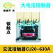 供应接触器CJ20-630A800A1000A线圈电压220V380V