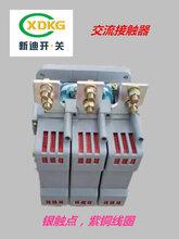 6300A大电流交流接触器36寸坩埚专用电炉