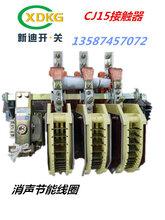 包头报价CJ15-1000/3交流接触器