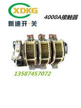 供應8000A交流接觸器用于36寸坩堝電爐