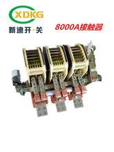 云南直銷新迪5000A6300A.8000A交流接觸器用于坩堝電爐啟動電機