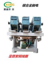 沈陽報價CJ29-1500S交流接觸器線圈220V380V