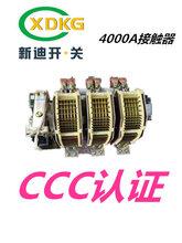 沈陽直銷XDCJ66-3000A.2500A交流接觸器
