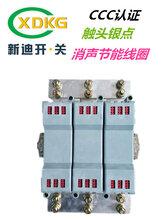 新迪電氣XDCJ66-5000A.4000A交流接觸器鋼廠電爐