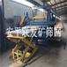轧花网机生产联发矿筛网卷圆成型流程/高品质丝网机械
