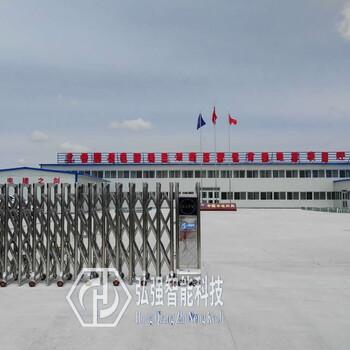 江门电动伸缩门厂家特价工地伸缩门遥控平移门安装