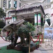 全新恐龙出租侏罗纪恐龙乐园策划出租