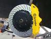 奥迪A6L刹车系统升级进口意大利brembo大六活塞卡钳分泵刹车套装