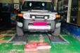 ECFRONT英国科技高碳耐磨打孔划线刹车盘适配丰田兰特酷路泽原厂刹车升级