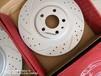 英国科技高碳耐磨ECFRONT打孔划线刹车盘适配奥迪A4L原厂刹车升级