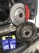 玛莎拉蒂总裁刹车原厂升级英国ECFRONT高碳耐磨划线刹车碟