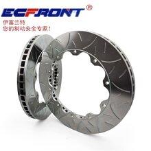 奥迪A4后轮更换加大盘ECFRONT耐高温防抖动高性能刹车盘图片