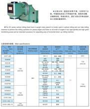 北京一机铣床XA5032X52KX53KX63K立式铣头万能铣头图片