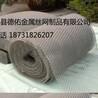 气液过滤网生产厂家,316l不锈钢气液过滤网,304气液过滤网