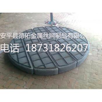 304\316不锈钢丝网除沫器价格_优质不锈钢丝网除沫化工专用除沫器
