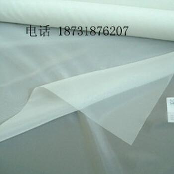 供应尼龙网混纺网80—300目油漆过滤网批发价格