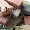 广州广场砖公司