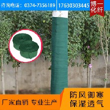 河南保湿棉保温布裹树布包树布厂家直销护树宝树木养护保湿带缠树带图片