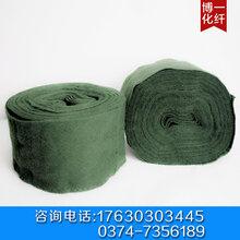 大树保温保湿棉包树棉厂家批发植物防寒绷带裹树布缠树带博一化纤图片