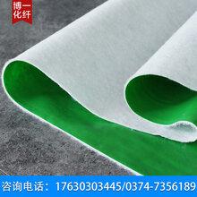 邵阳优游注册平台地面保护膜价格图片
