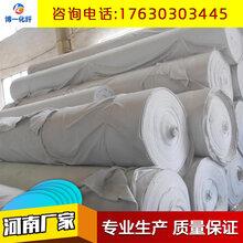 三沙防渗土工布生产厂家图片