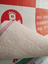 湖北咸宁崇阳县装修地面保护膜红黄蓝绿白-博一化纤图片
