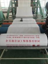 河北邯郸肥乡县装修瓷砖保护膜厂家-博一化纤图片
