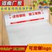 安徽安庆望江县瓷砖保护膜pvc+针织棉-博一化纤