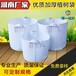 湖南省常德市种植袋支持代理、零售、批发-博一化纤