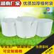 四川省遂宁市种树袋物美价廉、最低找博一-博一化纤