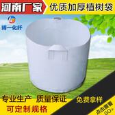 陝西省銅川市種植袋物美價廉、最低找博一-博一化纖