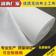黃岡土工織物專業無紡布生產-博一化纖圖片