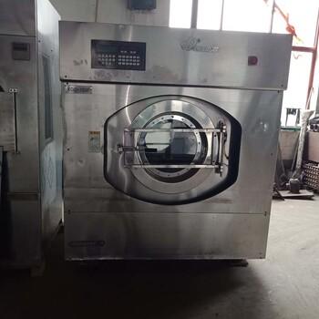 吴忠二手150公斤卧式水洗机转让二手干洗店99热最新地址获取价格