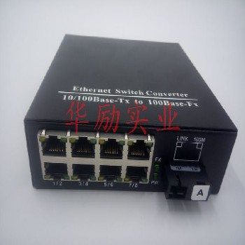 華勵實業百兆1光8電單模單纖光纖收發器