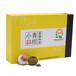 憶柑香品牌10顆裝新會小青柑茶100g彩盒包裝黃盒柑普茶