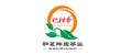 江门市新会区和茗陈皮茶业有限公司
