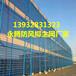 防风网价格/防尘网施工/沙场挡风墙防风抑尘网厂家