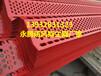 宜春擋風板工程/宜春防風網防塵網加工/金屬防風抑塵網