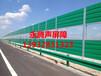 福州道路声屏障厂家-桥梁隔音屏障-福州隔声屏障价格