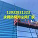 新余電廠防風網防塵網廠家/料場擋風板擋風墻安裝